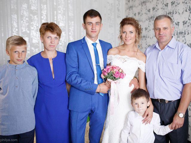 Il matrimonio di Kirill e Tanya a Genova, Genova 44