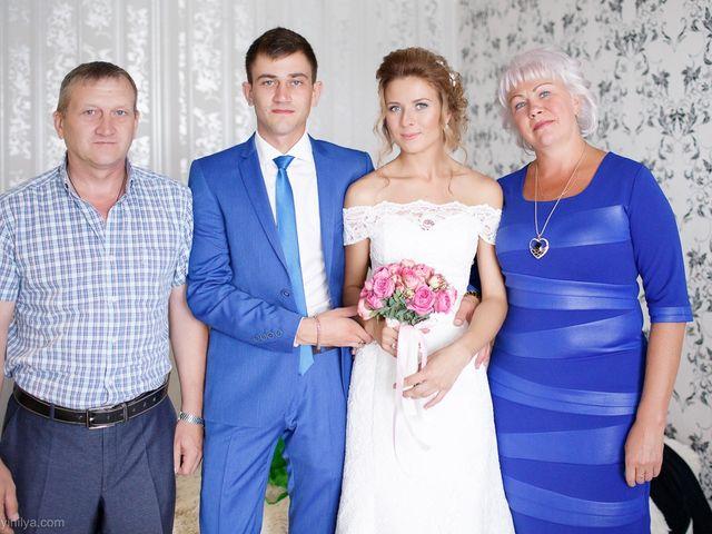Il matrimonio di Kirill e Tanya a Genova, Genova 45