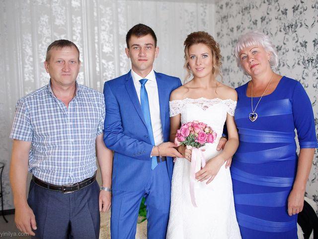 Il matrimonio di Kirill e Tanya a Genova, Genova 46