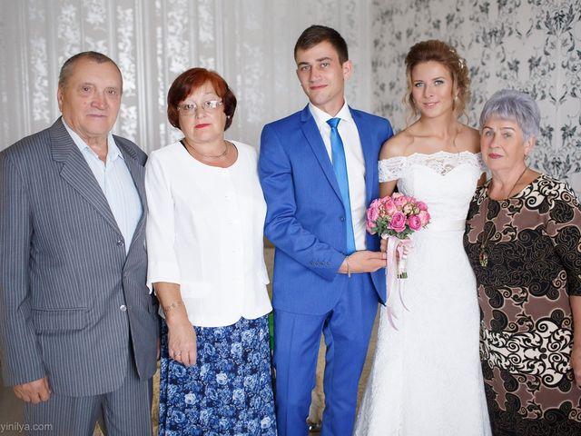 Il matrimonio di Kirill e Tanya a Genova, Genova 48