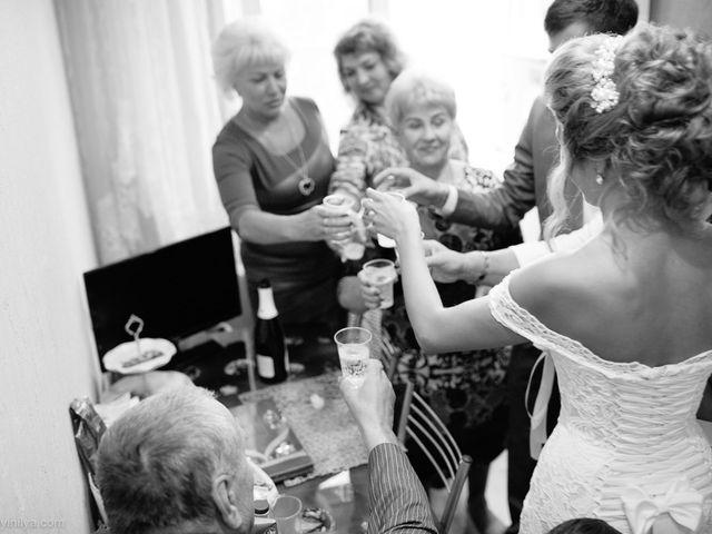 Il matrimonio di Kirill e Tanya a Genova, Genova 51