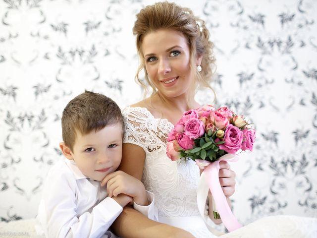 Il matrimonio di Kirill e Tanya a Genova, Genova 56