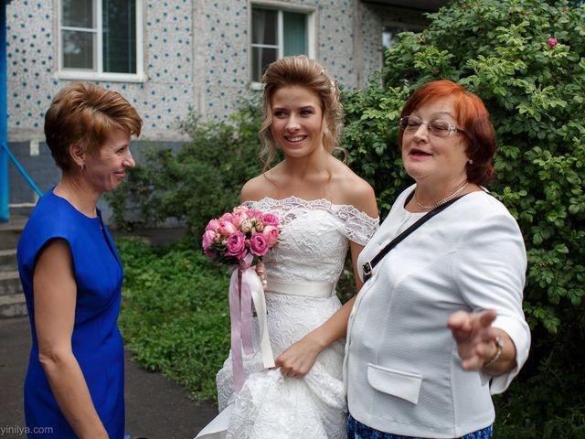 Il matrimonio di Kirill e Tanya a Genova, Genova 66