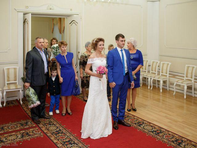 Il matrimonio di Kirill e Tanya a Genova, Genova 71