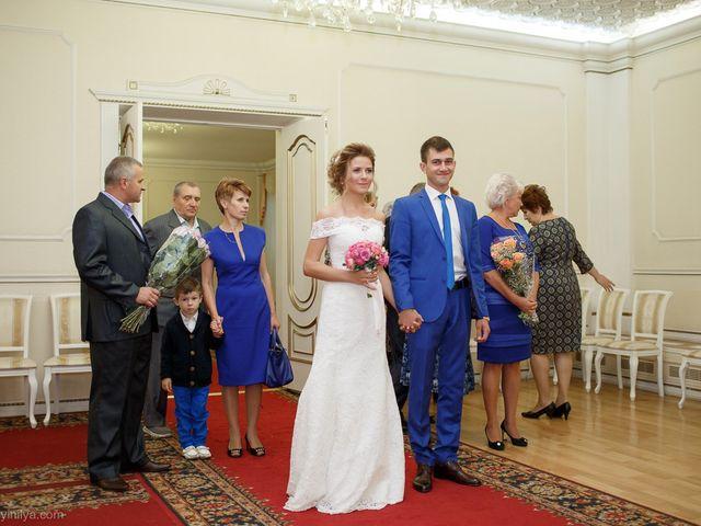 Il matrimonio di Kirill e Tanya a Genova, Genova 72