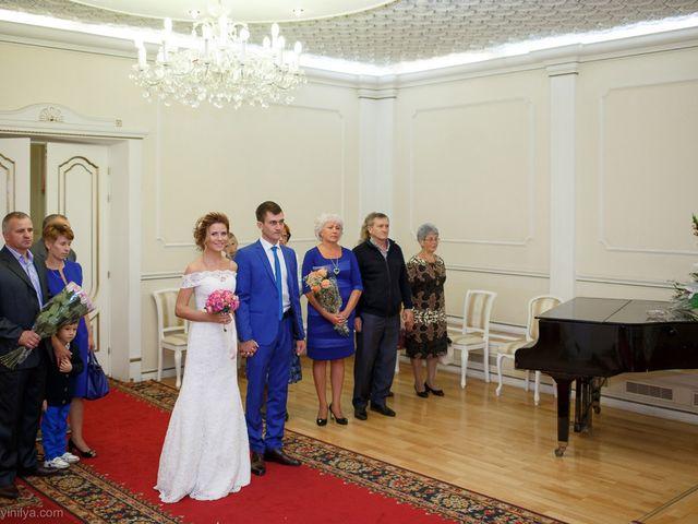 Il matrimonio di Kirill e Tanya a Genova, Genova 74