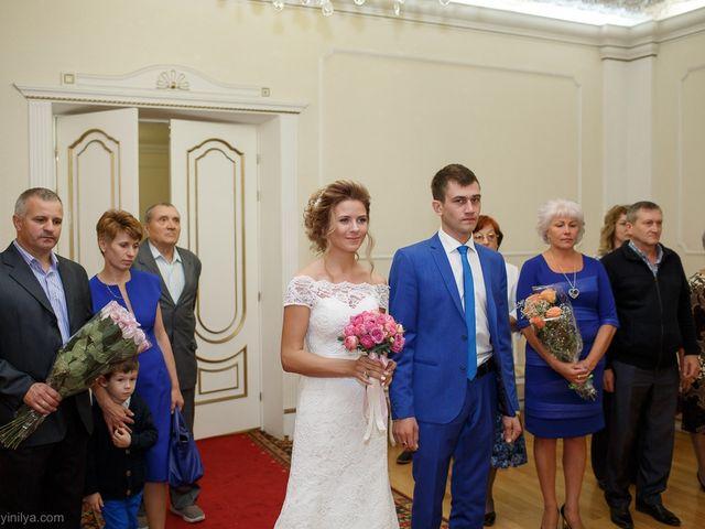 Il matrimonio di Kirill e Tanya a Genova, Genova 75