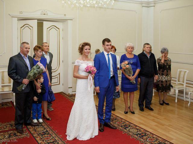 Il matrimonio di Kirill e Tanya a Genova, Genova 76