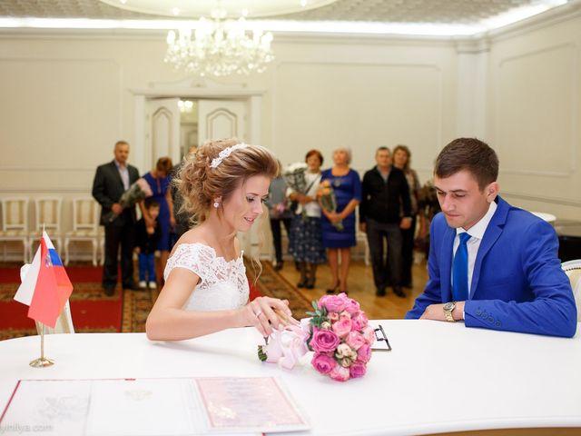 Il matrimonio di Kirill e Tanya a Genova, Genova 77