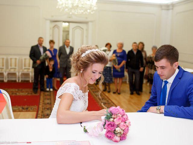 Il matrimonio di Kirill e Tanya a Genova, Genova 78