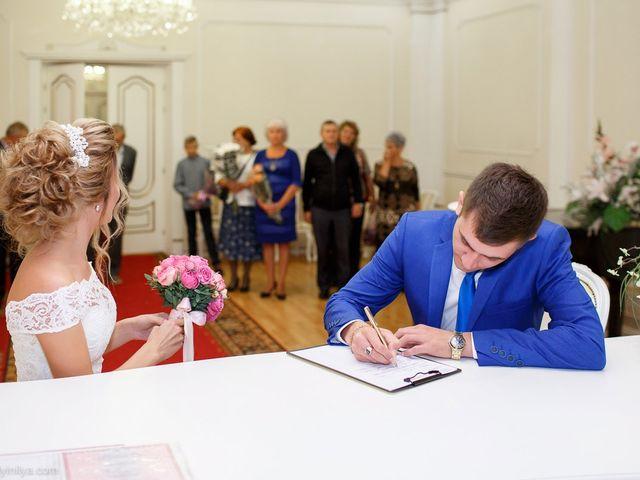 Il matrimonio di Kirill e Tanya a Genova, Genova 79