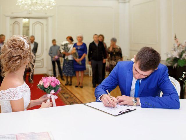 Il matrimonio di Kirill e Tanya a Genova, Genova 80
