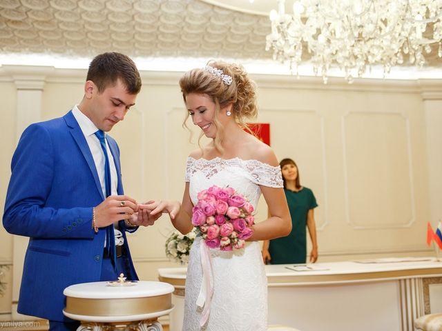 Il matrimonio di Kirill e Tanya a Genova, Genova 81