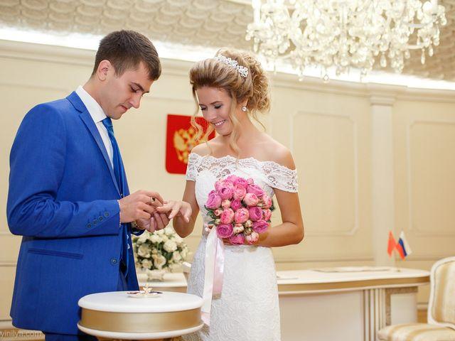 Il matrimonio di Kirill e Tanya a Genova, Genova 82