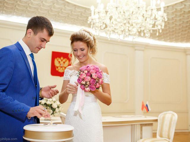 Il matrimonio di Kirill e Tanya a Genova, Genova 84
