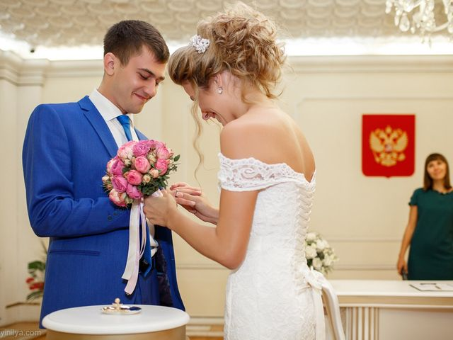 Il matrimonio di Kirill e Tanya a Genova, Genova 85
