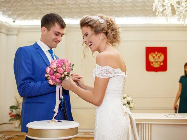 Il matrimonio di Kirill e Tanya a Genova, Genova 86