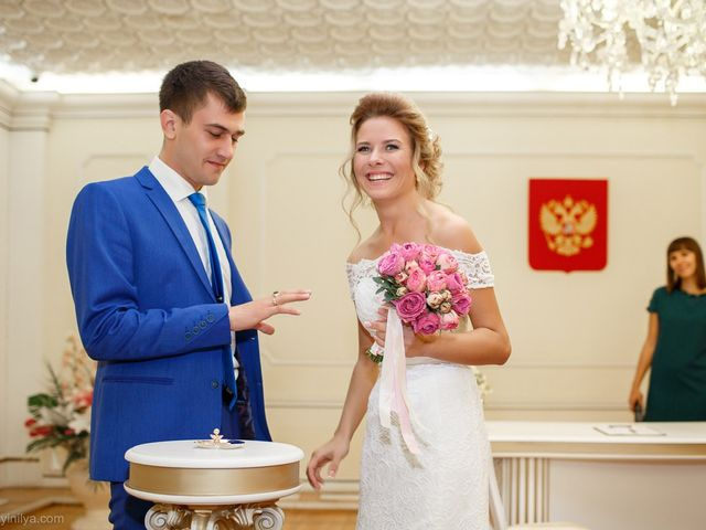 Il matrimonio di Kirill e Tanya a Genova, Genova 87