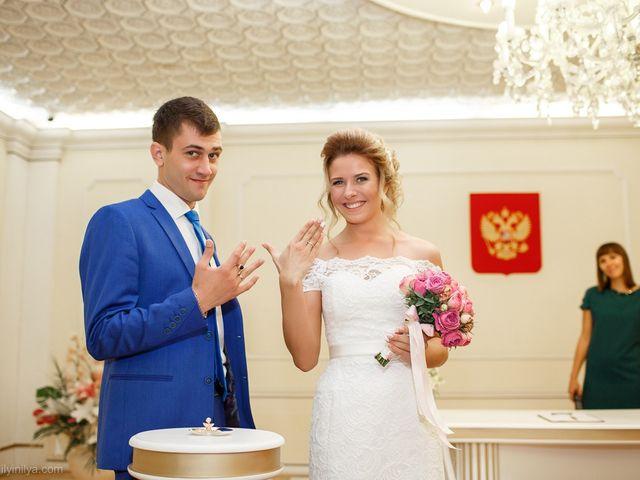Il matrimonio di Kirill e Tanya a Genova, Genova 88