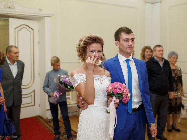 Il matrimonio di Kirill e Tanya a Genova, Genova 90