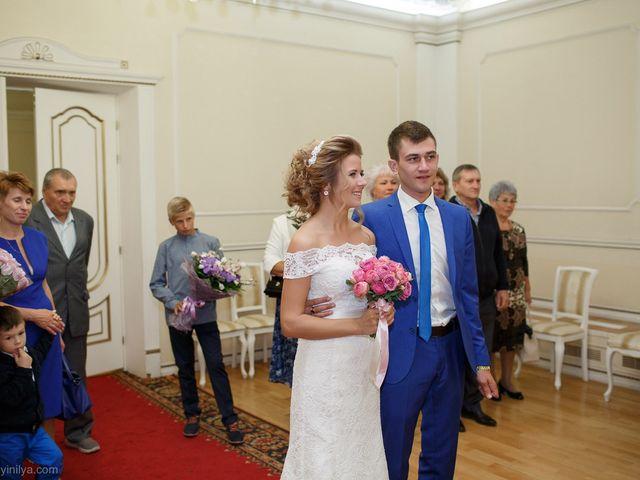 Il matrimonio di Kirill e Tanya a Genova, Genova 91