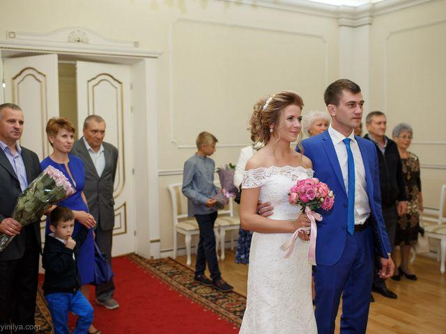 Il matrimonio di Kirill e Tanya a Genova, Genova 92