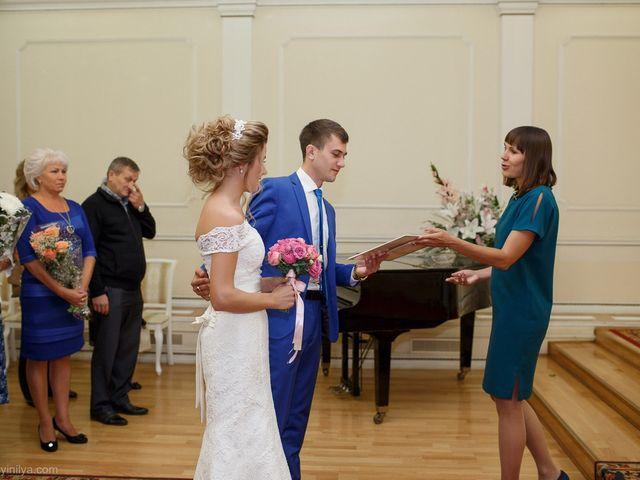 Il matrimonio di Kirill e Tanya a Genova, Genova 93