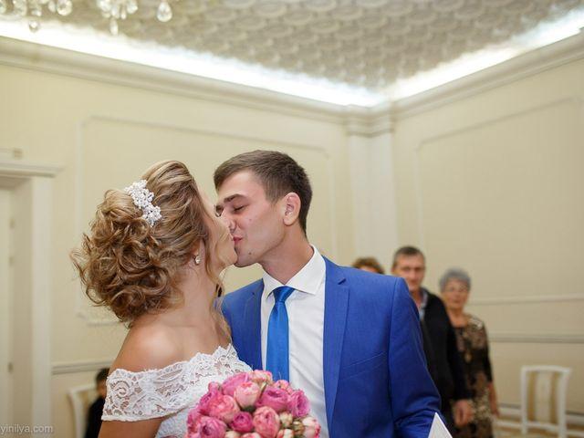 Il matrimonio di Kirill e Tanya a Genova, Genova 94