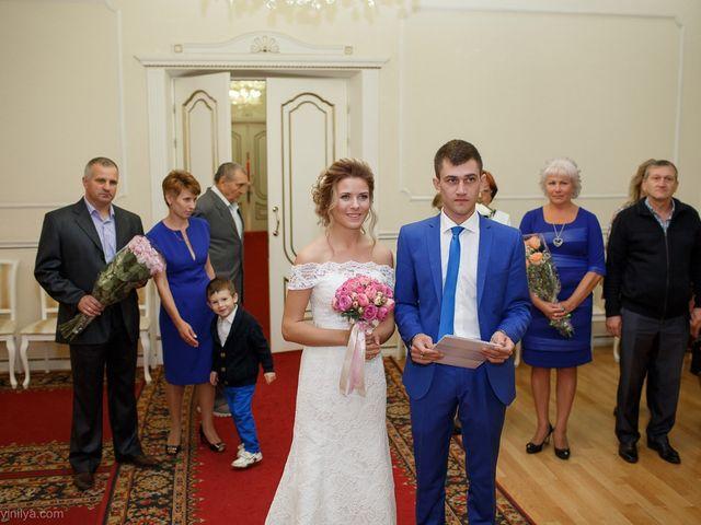 Il matrimonio di Kirill e Tanya a Genova, Genova 95