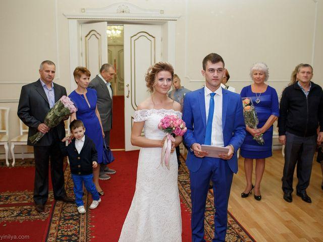 Il matrimonio di Kirill e Tanya a Genova, Genova 96