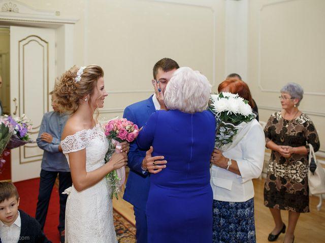 Il matrimonio di Kirill e Tanya a Genova, Genova 98