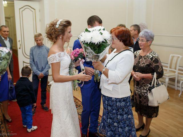 Il matrimonio di Kirill e Tanya a Genova, Genova 99