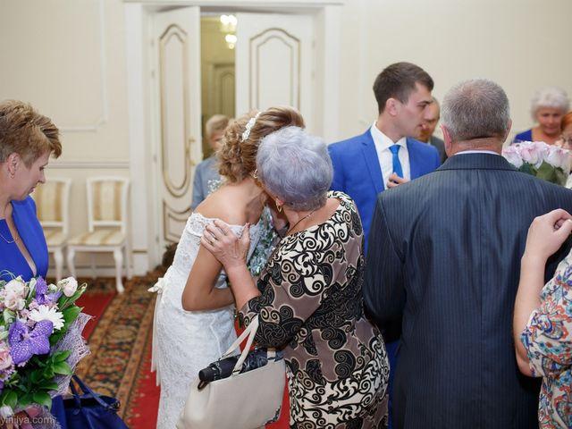 Il matrimonio di Kirill e Tanya a Genova, Genova 100