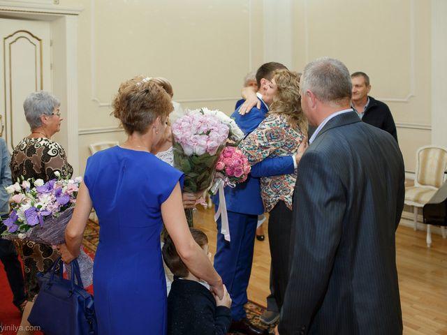 Il matrimonio di Kirill e Tanya a Genova, Genova 103