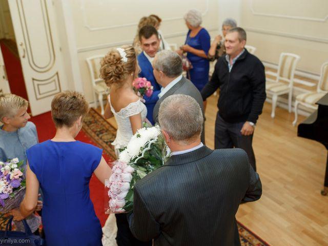 Il matrimonio di Kirill e Tanya a Genova, Genova 104