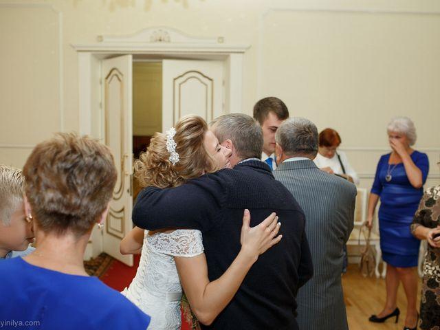 Il matrimonio di Kirill e Tanya a Genova, Genova 105