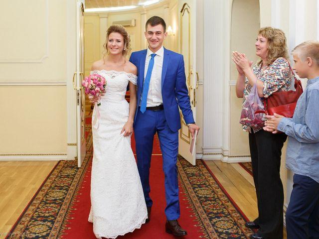 Il matrimonio di Kirill e Tanya a Genova, Genova 115