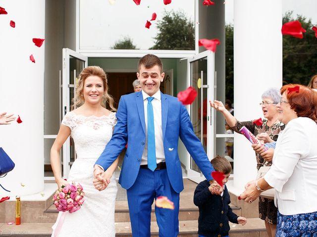 Il matrimonio di Kirill e Tanya a Genova, Genova 121