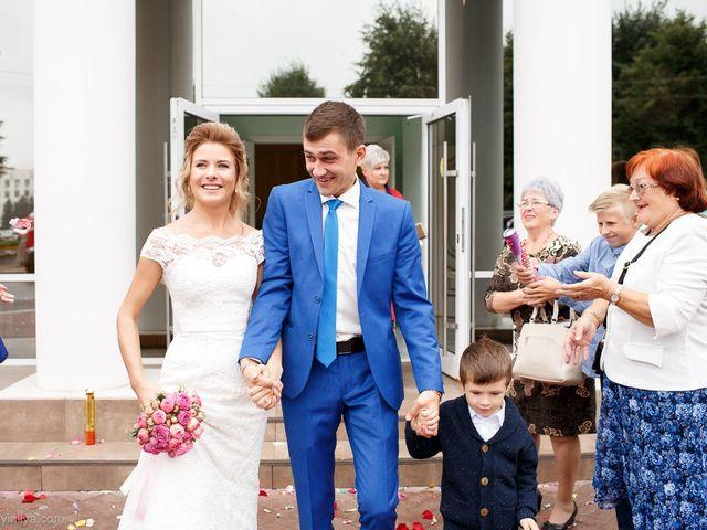 Il matrimonio di Kirill e Tanya a Genova, Genova 122