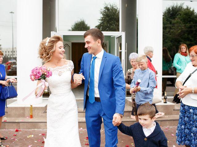 Il matrimonio di Kirill e Tanya a Genova, Genova 124