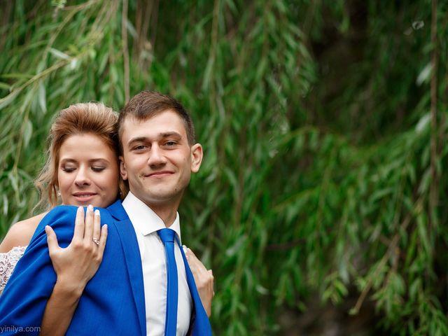 Il matrimonio di Kirill e Tanya a Genova, Genova 130
