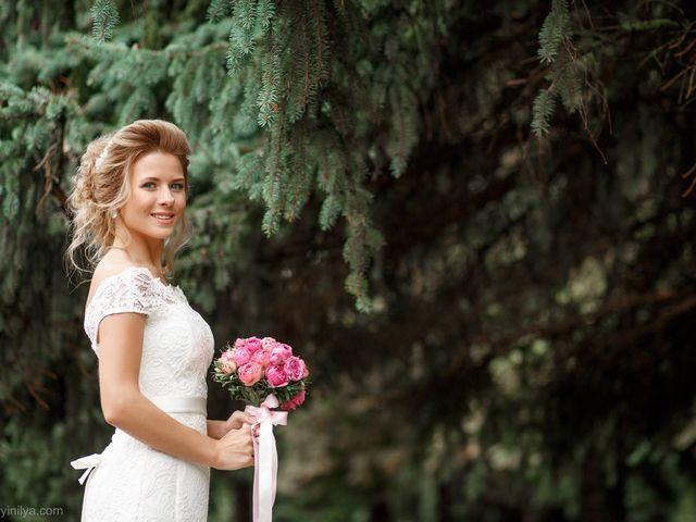 Il matrimonio di Kirill e Tanya a Genova, Genova 133
