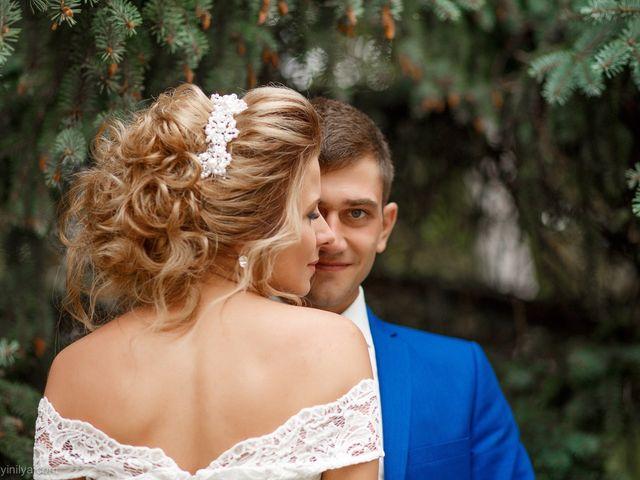 Il matrimonio di Kirill e Tanya a Genova, Genova 134