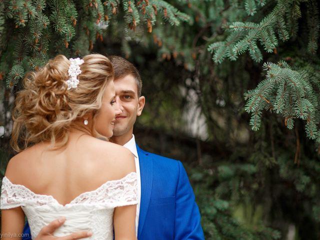 Il matrimonio di Kirill e Tanya a Genova, Genova 135