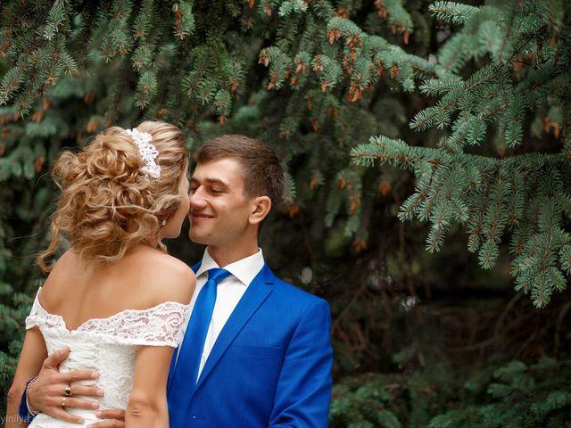Il matrimonio di Kirill e Tanya a Genova, Genova 136