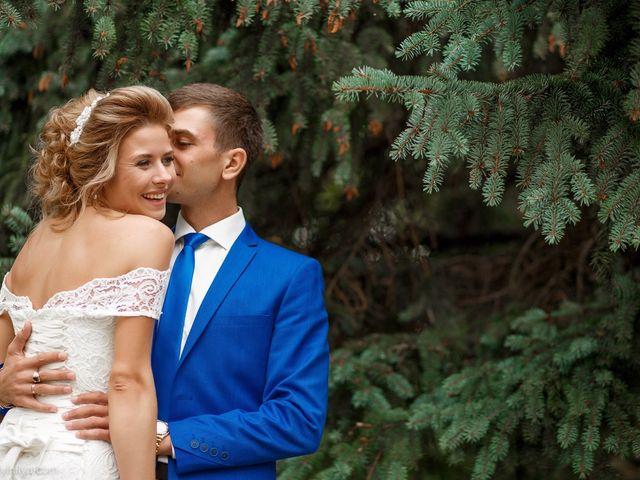 Il matrimonio di Kirill e Tanya a Genova, Genova 139