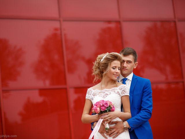 Il matrimonio di Kirill e Tanya a Genova, Genova 142