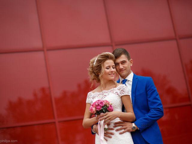 Il matrimonio di Kirill e Tanya a Genova, Genova 143