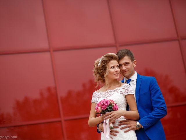Il matrimonio di Kirill e Tanya a Genova, Genova 144