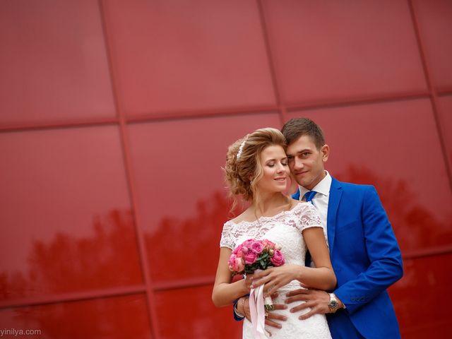 Il matrimonio di Kirill e Tanya a Genova, Genova 145